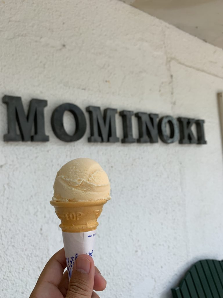 もみの木 アイスクリーム