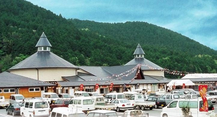 愛媛県の道の駅ランキング8位:道の駅 どんぶり館(西予市)