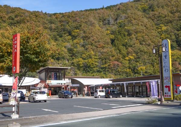 愛媛県の道の駅ランキング10位:清流の里ひじかわ(大洲市)