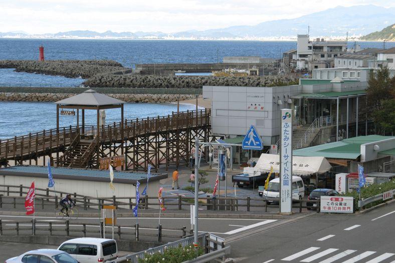 愛媛県の道の駅ランキング5位:道の駅 ふたみ(伊予市)