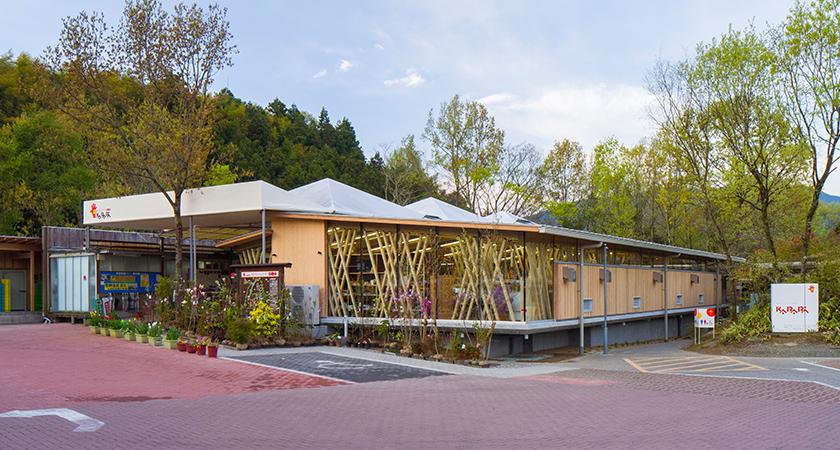 愛媛県の道の駅ランキング2位:道の駅 内子フレッシュパークからり(内子町)