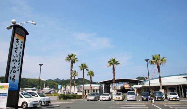 愛媛県の道の駅ランキング4位:みなとオアシスうわじま きさいや広場(宇和島市)