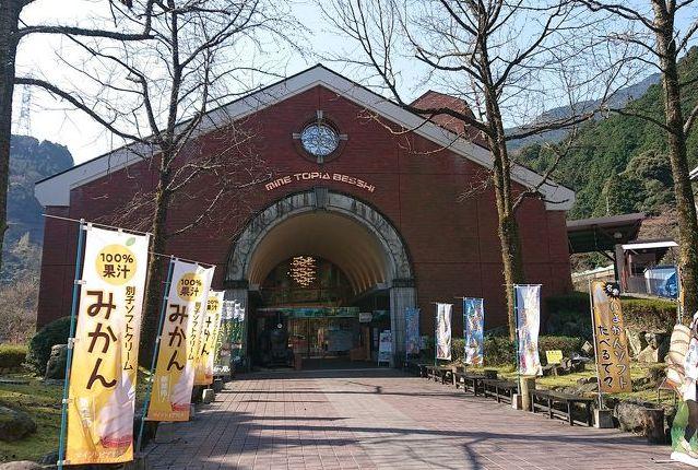 愛媛県の道の駅ランキング6位:道の駅 マイントピア別子(新居浜市)