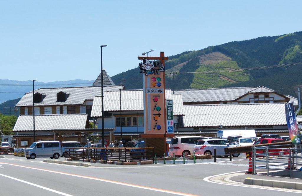 愛媛県の道の駅ランキング11位:天空の郷 さんさん(久万高原町)