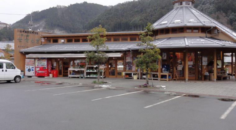 愛媛県の道の駅ランキング15位:小田の郷 せせらぎ(内子町)