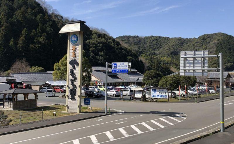 愛媛県の道の駅ランキング7位:津島やすらぎの里(宇和島市)
