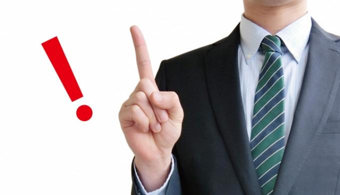 愛媛県の大手企業への転職を成功させるポイント