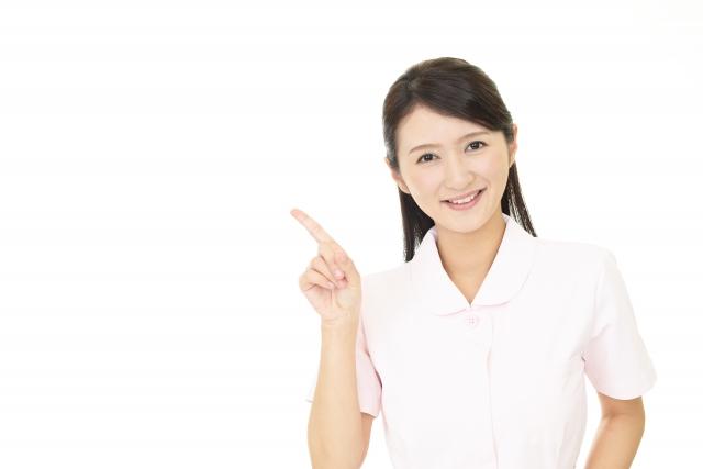愛媛の介護転職を成功させるコツ